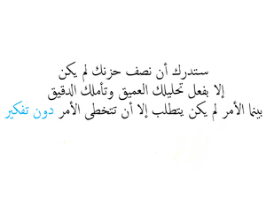 arabic, dz, and words image
