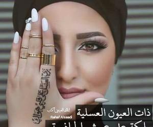 arabian, beauty, and girl image