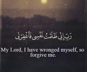 ask, forgiveness, and ayat image