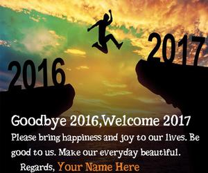 2016, 2017, and goodbye 2016 image