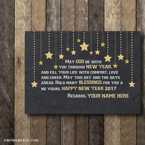 Awesome Happy New Year Greetings Card With Name