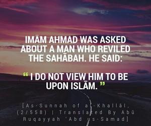 islam, sabr, and allah image