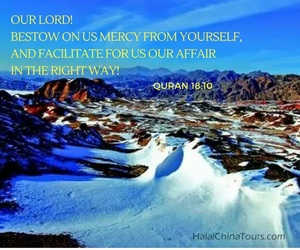 islam, quran, and islam quote image