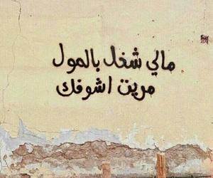 جدران and جداريات image