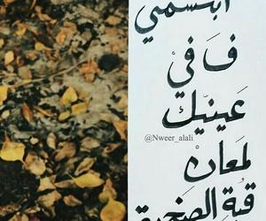 ﻋﺮﺑﻲ, تمبلر سناب انستا تلكرام, and كلمات كلام عبارات image