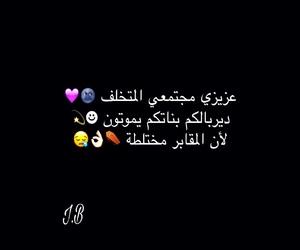 وعود, ال۾, and ﺍﻏﺎﻧﻲ image