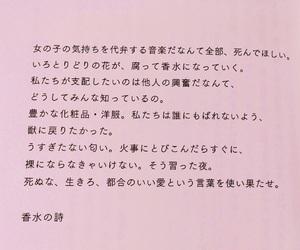 Image by うさ耳ちゃん⃝