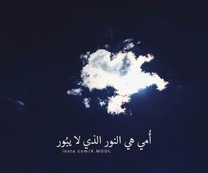 arabic, ﺍﻗﺘﺒﺎﺳﺎﺕ, and islam image