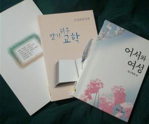 books, korea, and korean books image