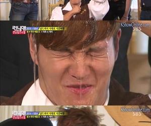 haha, running man, and kim jong kook image