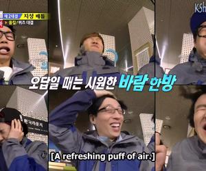 running man, kim jong kook, and variety show image