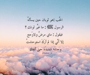 allah, quotes, and arabic quotes image