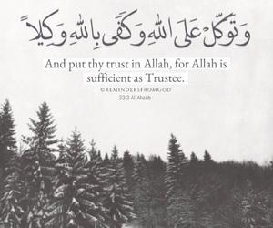 allah, الله, and شعر image