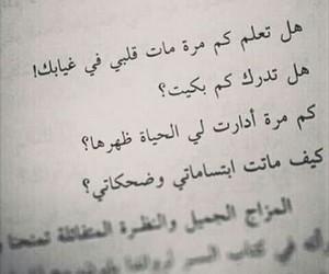 فِراقٌ image