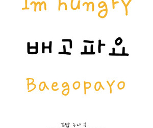 korean and words image