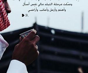 اﻹمارات, مساء_الخير, and تصميمي image