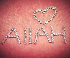 allah, islam, and heart image
