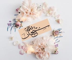 الذكر, وذكّر, and ذكرً image