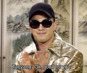 meme, reaction, and taeyang image
