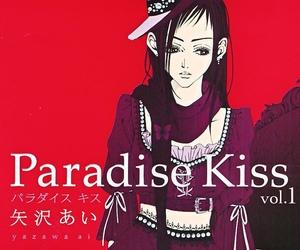 manga and paradise kiss image