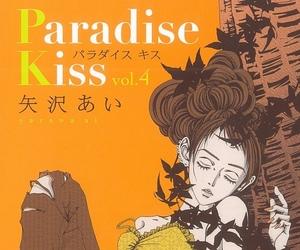 anime, manga, and paradise kiss image