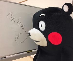 japan, bts, and kumamon image