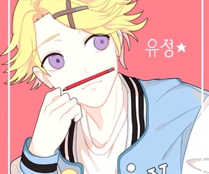 mystic messenger and yoosung image