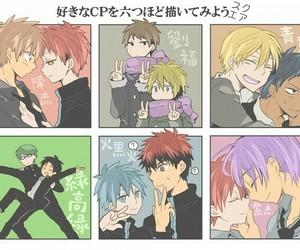 aoki, yaoi, and fukui kensuke image
