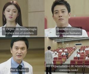 amor, Corea, and medicina image