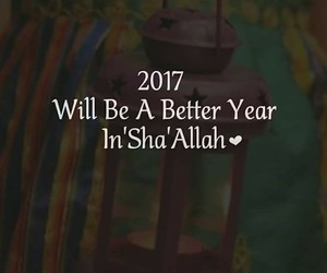 2017 and inshaallahh image