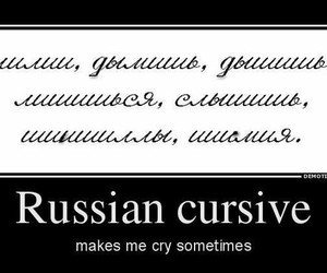 cursive, handwriting, and languages image
