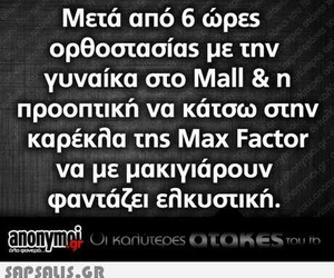 funny, lol, and greek quotes image