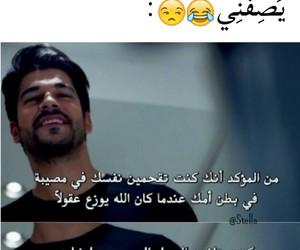 kara+sevda and اقتباسات kara sevda image