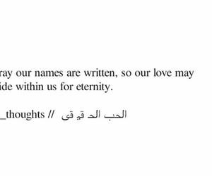 pray, written, and islam image