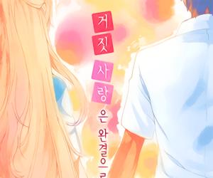 anime, manga, and raku image