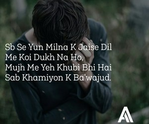 alone, sad, and urdu image