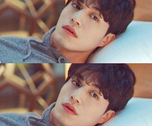 lee dong wook image