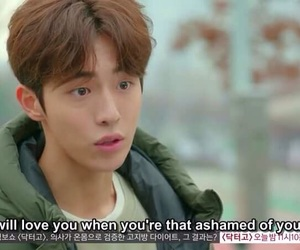 kdrama, weightlifting fairy, and Korean Drama image