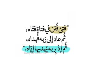 Image by ♛TheKing♛
