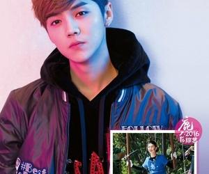 asian boy, chinese boy, and xiao lu image