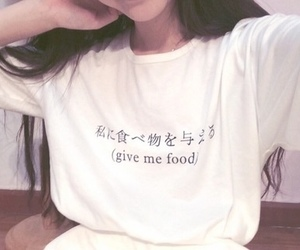 food, grunge, and pale image
