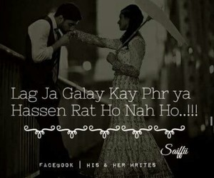 love and urdu shayari image