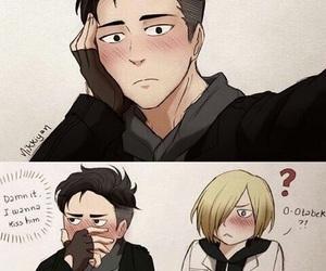 luv, yaoi, and boy x boy image