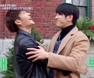 got7 and jinson image