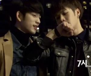 jackson, jinyoung, and got7 image