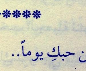 Image by غادَّة   Ghada