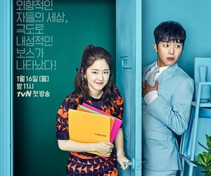 kdrama, drama, and introverted boss image