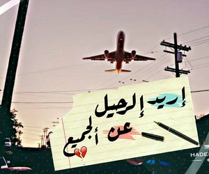 Image by ❀هـدوووشـہ الحسيـنـي❥