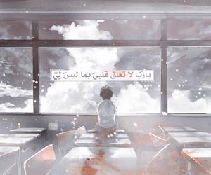 كﻻم, حكم, and ﺍﻗﺘﺒﺎﺳﺎﺕ image
