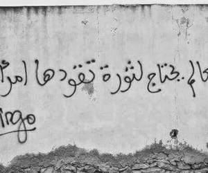 dz, quotes, and امراة image